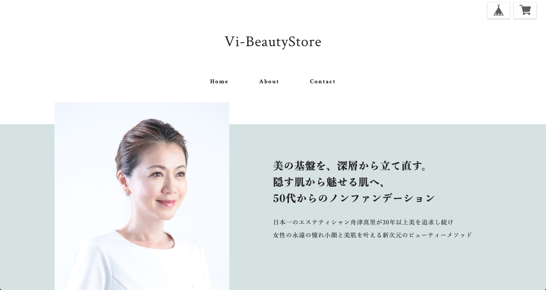 Vi-BeautyStore